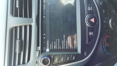 почему не ловит радио в автомобиле