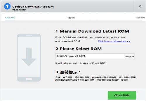 Download coolpad download assistant setup v1. 88_140903 | all.