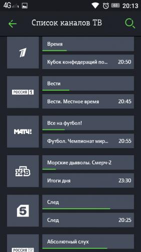 Скачать приложение теле2 тв на андроид