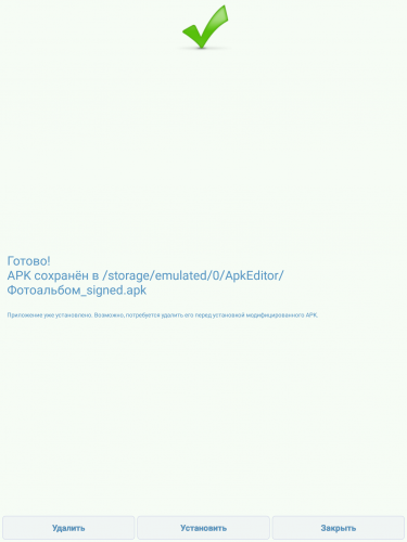 apk editor pro 1.8.28 cracked