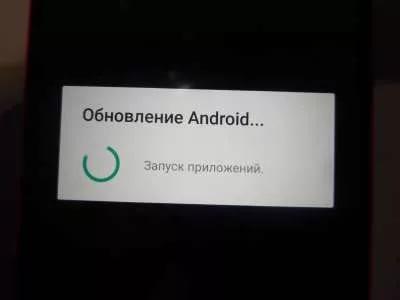 При Включении Андроид Обновление