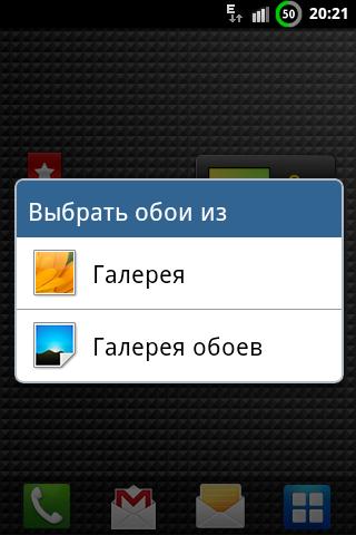 Apk клавиатура samsung