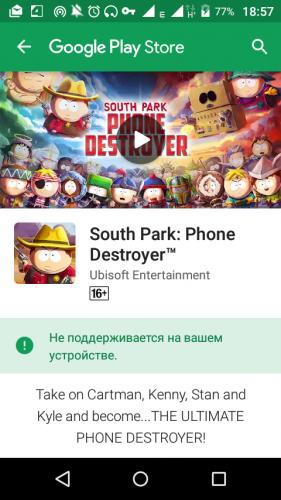 south park phone destroyer apk 2.3.0