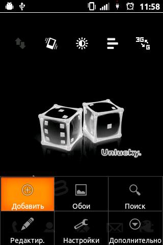 черно белые картинки на заставку для телефона № 53379  скачать