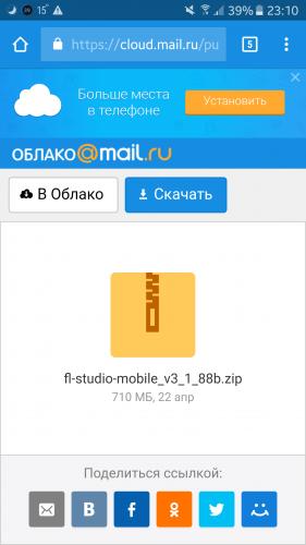fl studio mobile android 4pda