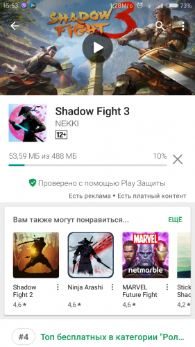 Чит на shadow fight 2 4pda