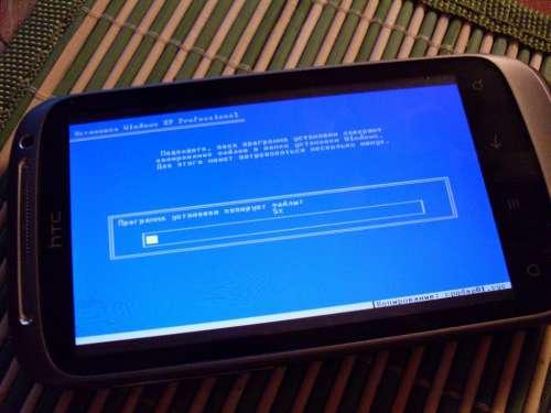 BOCHS для Android - 4PDA
