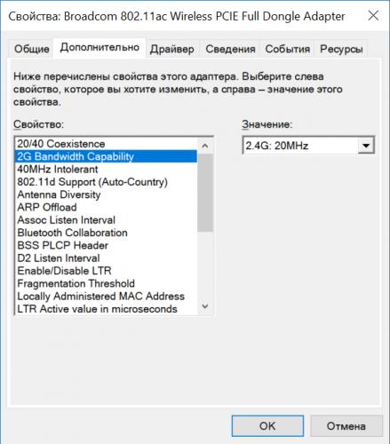 CDC MBIM Windows 10 Driver