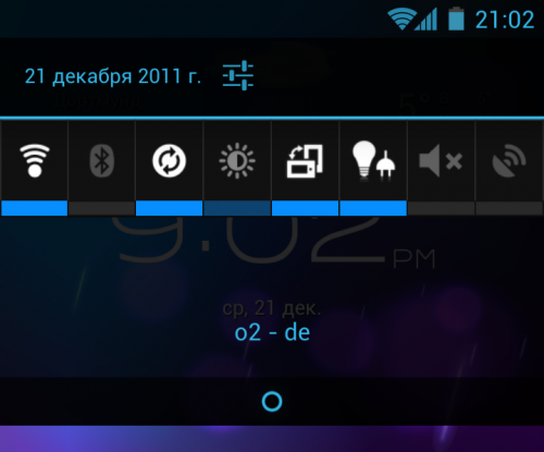 Как сделать прозрачной панель уведомлений на андроид - Simvol-goroda.ru