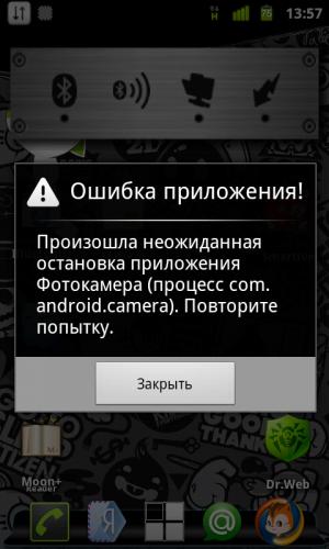 телефон элджи приложение поиск гугл остановилось опеки