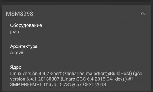 LG V30 / V30+ - Прошивки - 4PDA  Pda Offline Maps Amp Navigation on