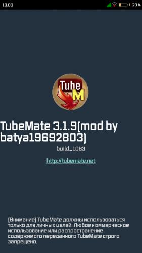 TUB MAT 3.1.9 TÉLÉCHARGER