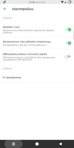 Nokia 110 Pdf Reader