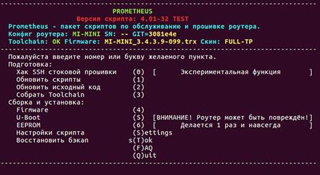 PROMETHEUS - 4PDA