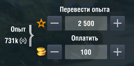 Аккаунты на world of tanks магазин