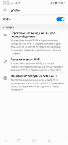 37ff99dcdf2c Huawei P20 Lite - Обсуждение - 4PDA