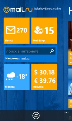 Nokia Music App For Nokia X2-02