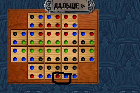 Игры Разума Прохождение Кубик Рубик - …