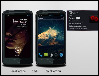 Скачать прошивку для HTC Desire HD