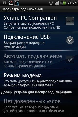 Android Sony Ericsson Не Видит Флешку