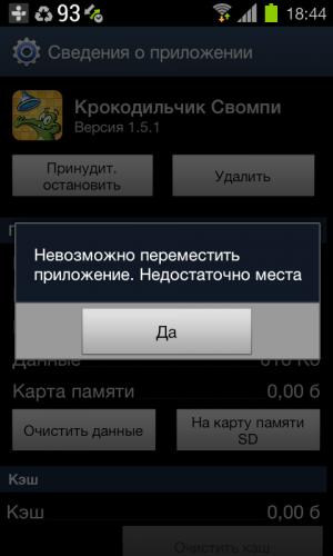 #galaxy гид - продолжительность: samsung russia просмотров.