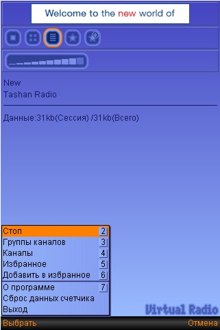 Плейлисты радиостанций - moreradio.org