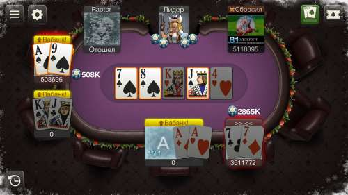 Three card poker simulator