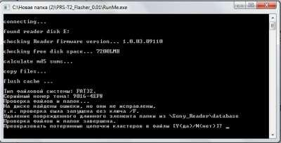 Ebook Applications Llc Скачать - фото 3