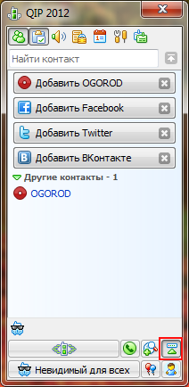 Сегодня qip поддерживает протоколы oscar (icq), xmpp (jabber), gtalk, livejournal, mailru agent, irc и ximss (sip)