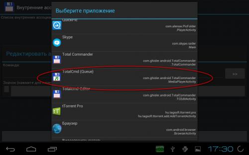Обмен QIWI кошелек на- mobilexchangeme