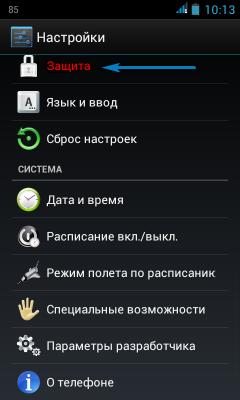 программы для усиления звука телефона