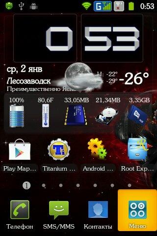 Игры Для Смартфона Explay A350 Андроид 2.3