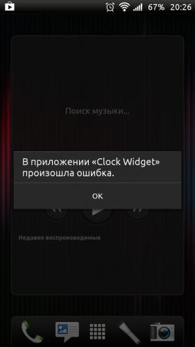 Что делать если на планшете постоянно выскакивает запись: