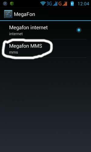 Mms Android Megafon