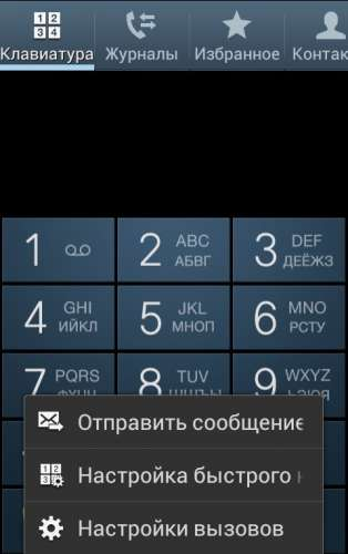 4 Android Настройка Экрана Вызова Скольжения