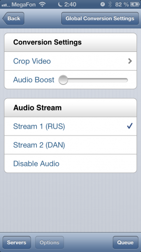 airvideo 2.4.10 ipa