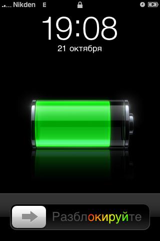 Гдз На Iphone