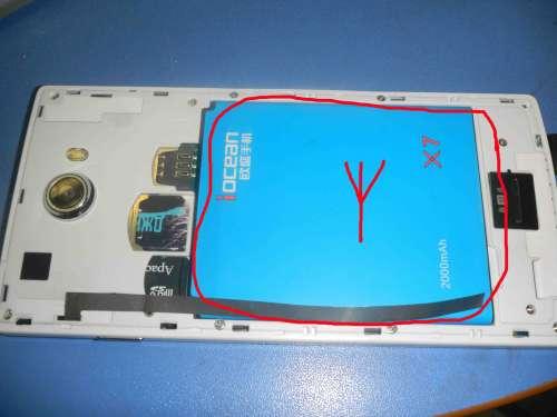 антенна для смартфона своими руками