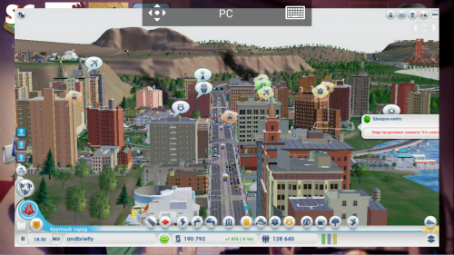 Microsoft Remote Desktop - 4PDA