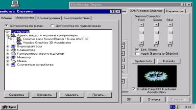 DosBox Turbo - 4PDA