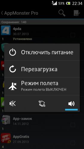 Как сделать скриншоты на телефонах мтс 857