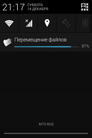 Foldermount инструкция на русском - фото 11