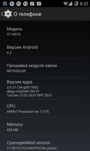 Galaxy s advance (i9070)