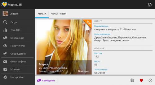 Знакомства на маil.ru рамблдр знакомства градизк