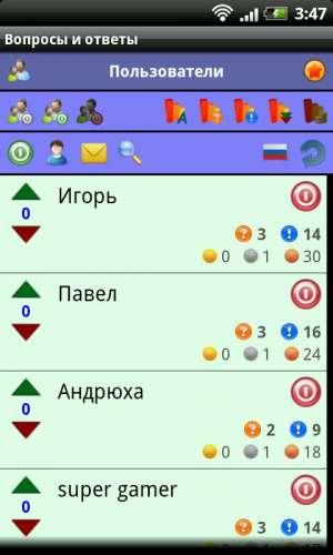 Мобильная java-игра кто хочет стать миллионером 2013 (who wants to be a millionaire 2013)