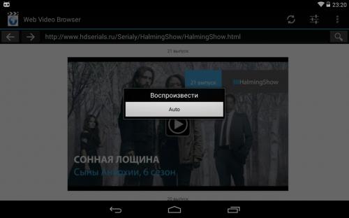Курск фильм запрещенный в россии смотреть онлайн
