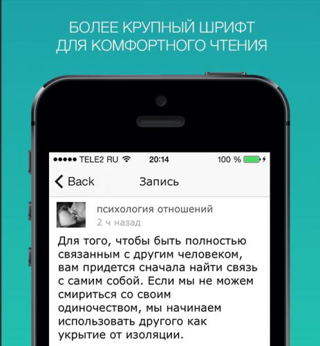 скачать vfeed на андроид трешбокс