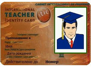teachers identity