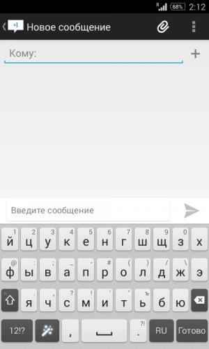 Как сделать на телефоне красивый шрифт 520