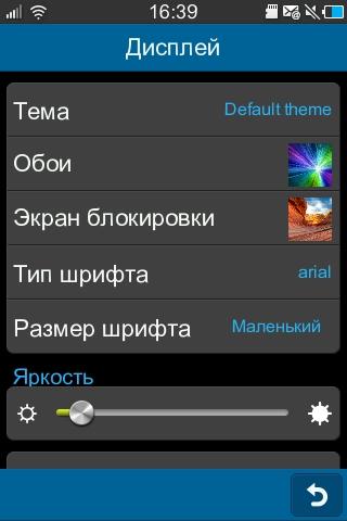 Форум По Андроид 4 Cvtyf Шрифта